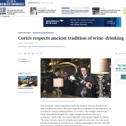 Atlanta Business Chronicle Includes Stonewall Creek in Top 5 Wine Recommendations at Restaurant Eugene